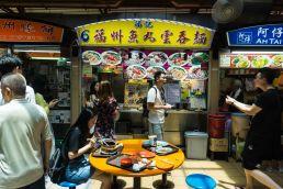 Singapore food court culture