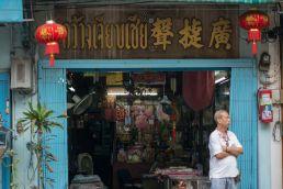Portrait Chinatown Bangkok